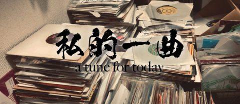 RSD当日の4/13(土)musicspin@下北沢mspin😷