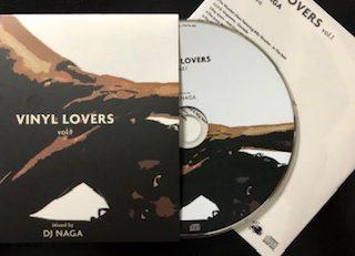 vinyl lovers dj naga