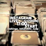 ig live インスタライブ dj 配信 instagram